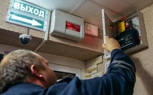 Монтаж системы оповещения о пожаре