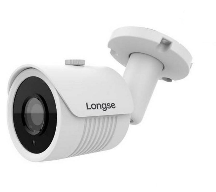 Видеокамера IP 2Mp Longse LS-IP202SDP/60-28 Starlight