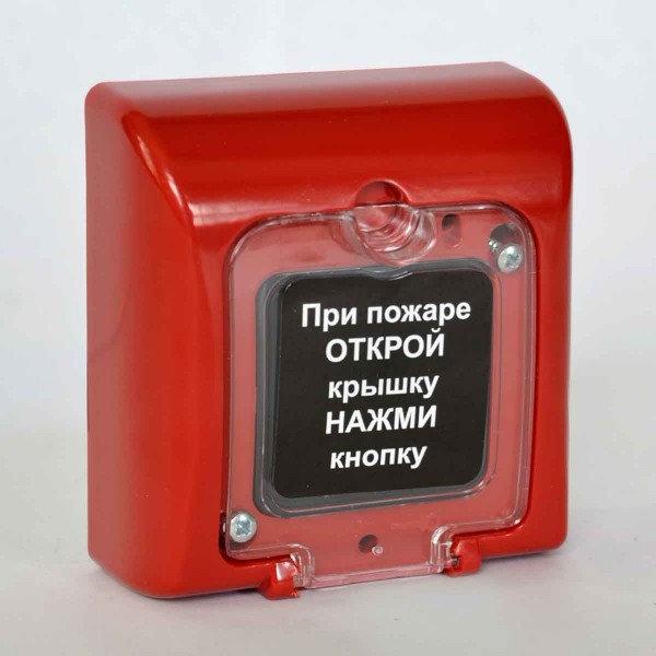 Ручной пожарный извещатель адресный ИПР-5-10А