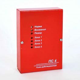 Прибор приемно-контрольный пожарный «ПС 4»